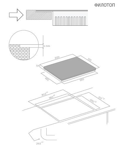 ELICA варианти за монтаж на котлон плот от серията LIEN