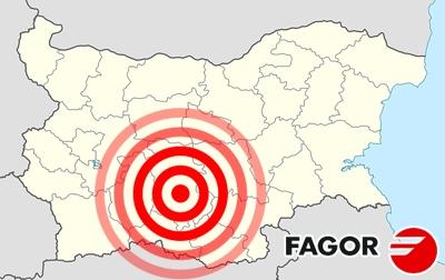 Fagor търговски представител в Пловдив и региона
