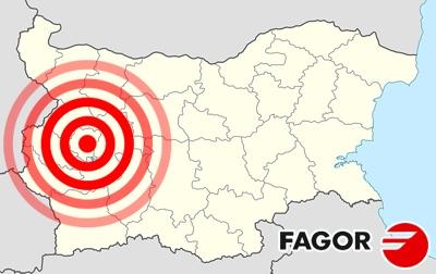 Fagor търговски представител в София и региона