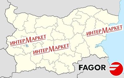 Fagor пълна гама в магазините на Интермаркет
