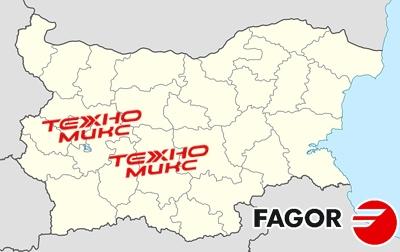 Fagor в магазините на Техно-микс