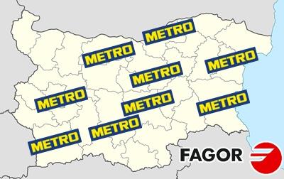 Fagor в магазините на Метро